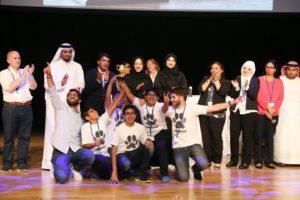 First Lego League UAE 2017